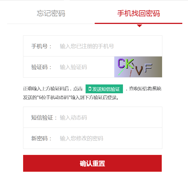 http://www.jades.cn/data/upload/shop/article/05219962724356944.png