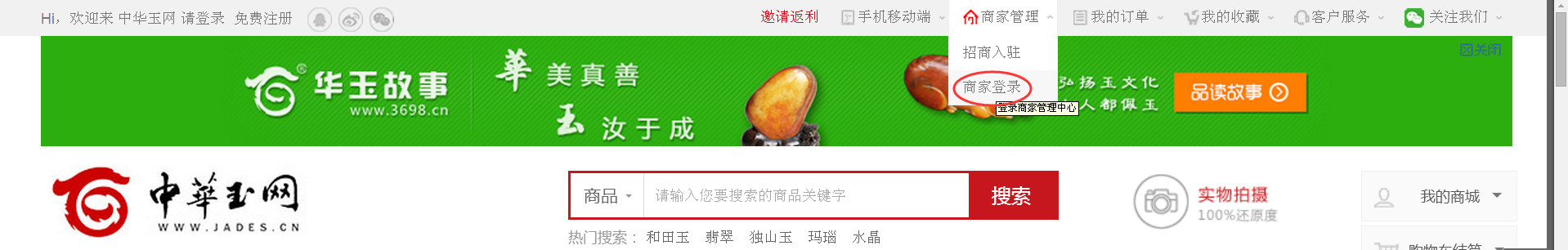 http://www.jades.cn/data/upload/shop/article/05219968126794138.png