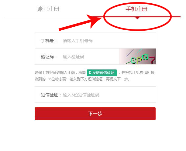 http://www.jades.cn/data/upload/shop/article/05234616547111316.jpg